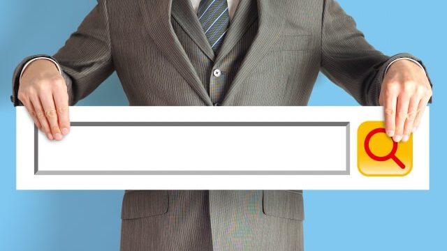 SEO検索順位_上げるために_必要なこと