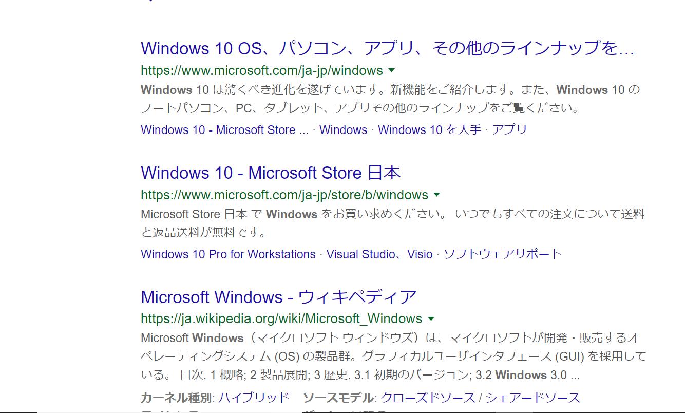 SEO対策_タイトル_PC