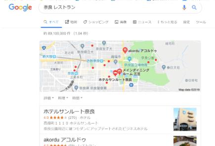 meo_とは