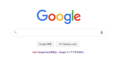 Google_画像で検索