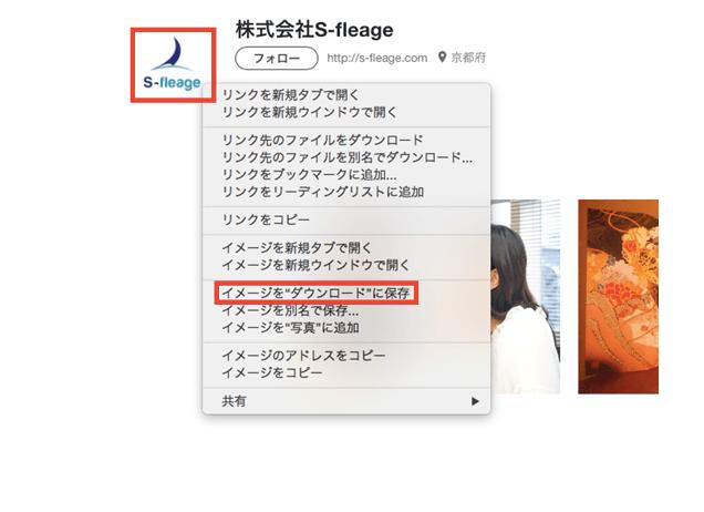 画像で検索_方法