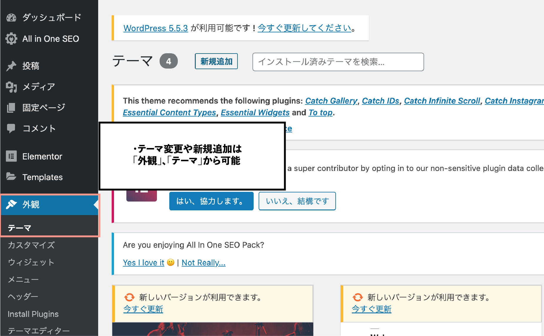 wordpress_テーマ